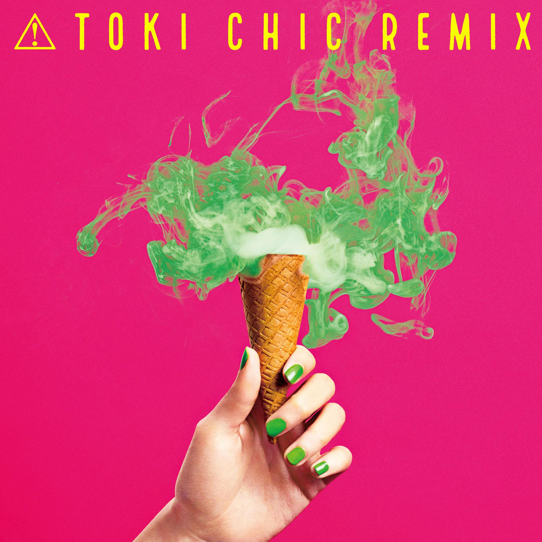 toki_tokichicremix_通常