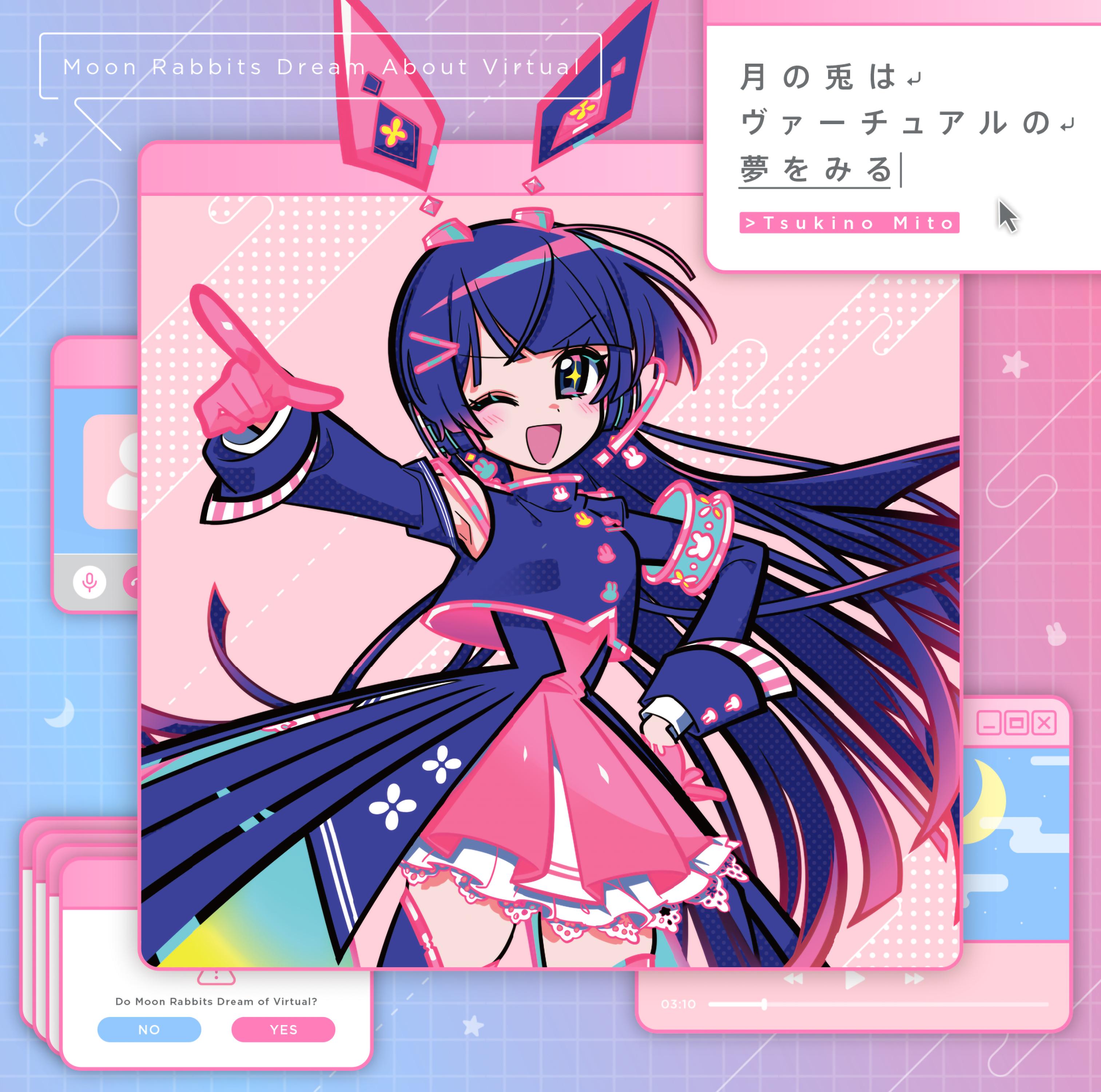 TsukinoMito_h1_rgb